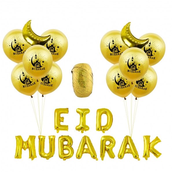 Holiday Decor Eid Mubarak Balloon Disfracesshop