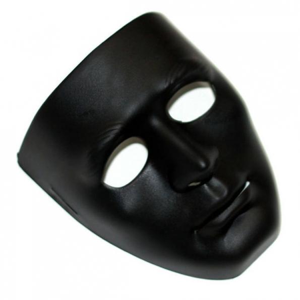 Máscara de Halloween Baile Callejero BBOY