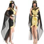 Vestido de Reina Egipcia para Mujer