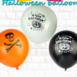 Globo de Juguete Suministros de Halloween