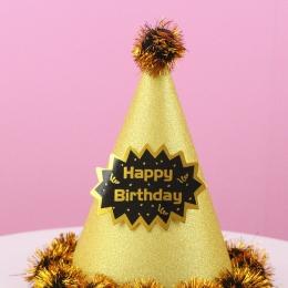 Sombrero de Pompón de Decoración de Cumpleaños